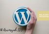 belajar seo wordpress